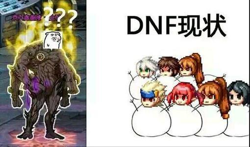 dnf公益服辅助,听说你们都有狂人