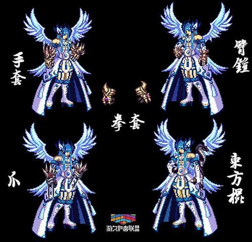 地下城公益服发布网,16求大神帮忙做下鬼剑猎龙武器装扮单改白剑的补丁